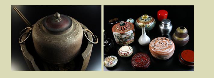 箱根で茶道