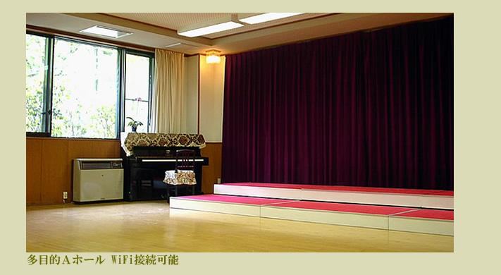 楽器演奏や合唱、ダンスも可能です。